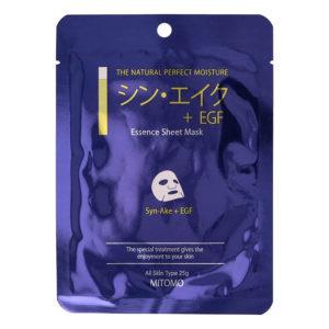 Maska z Syn-Ake i EGF