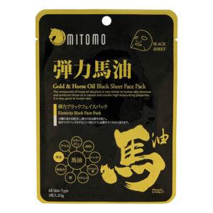 Czarna maska ze złotem i olejem końskim