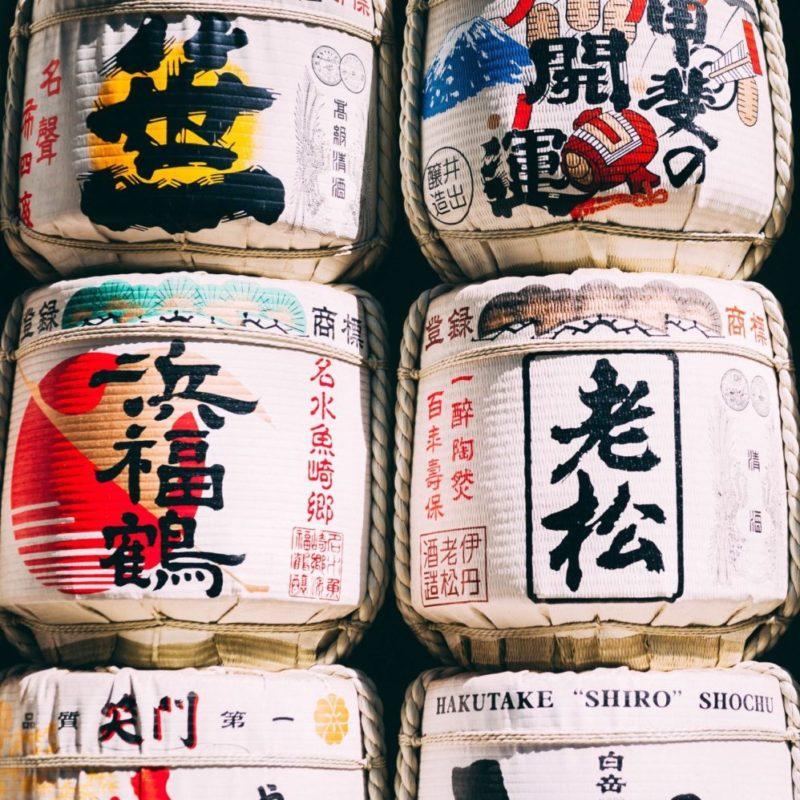 Sake - japońskie maski